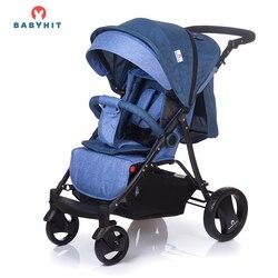 Легкая коляска BabyHit