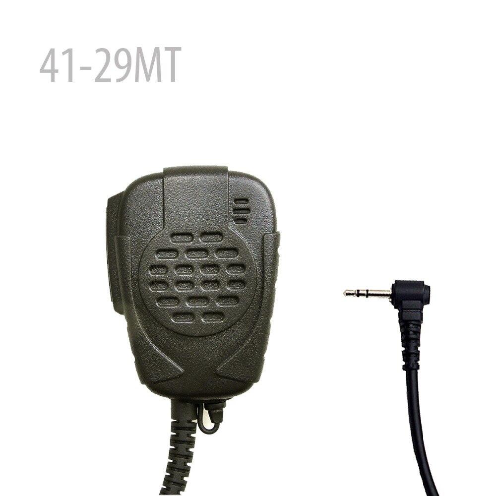 41-29MT Rainproof Mic Speaker