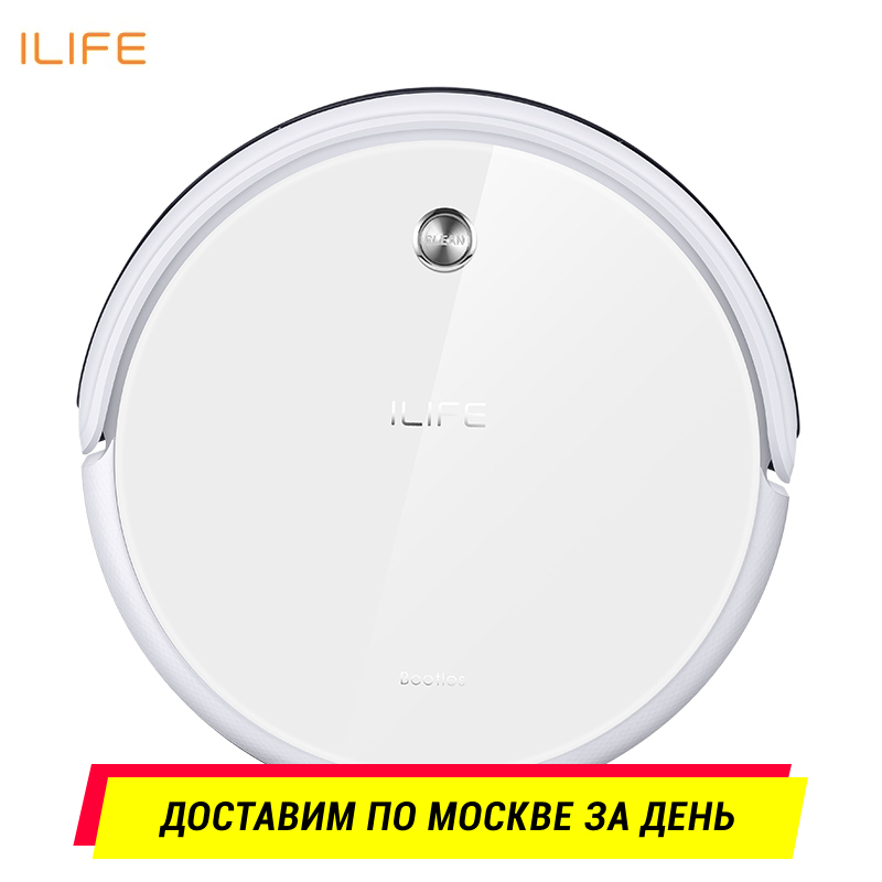 New Robot Vacuum Cleaner iLife A40 for Home Household 450ml Dustbin with Self-recharge Cyclone Vacuums cleaner Dry Mopping free for russian buyer 4 in 1 multifunctional robot vacuum cleaner with virtual blocker self charging lcd touch liectroux