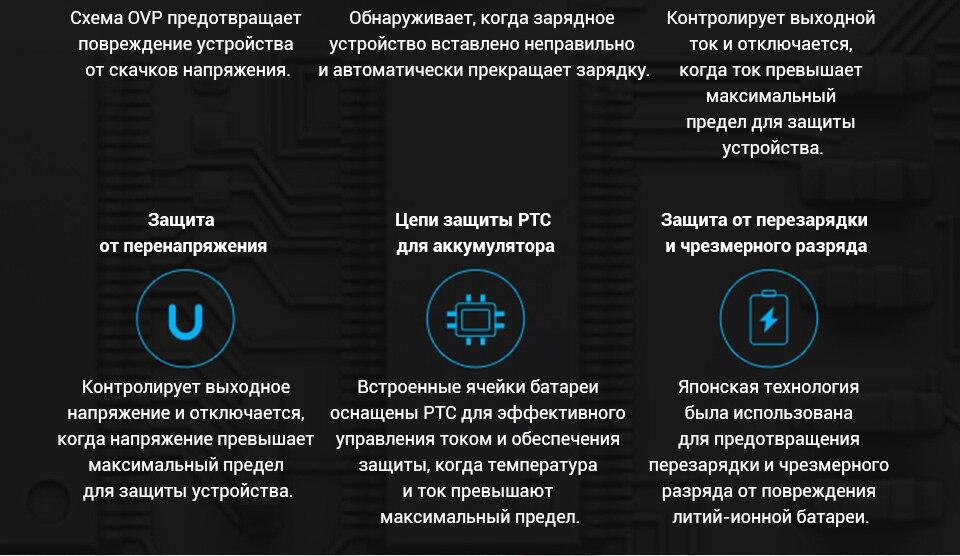PC (10)