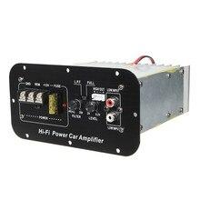 150W 12V Car Hi-Fi Bass Power Amplifier Board Powerful 6-12inch Subwoofers Digital AMP