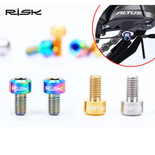 RISK Bolts MTB Mountain Bike Front Rear Derailleur Titanium Alloy Allen Hex Tapered Head Screw M5x9mm 2 Packed Colorful