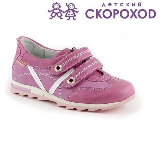 Stivali per le ragazze di Fabbrica Skorokhod per bambini scarpe da tennis scarpe estive rosa ortesi bambini del cuoio genuino