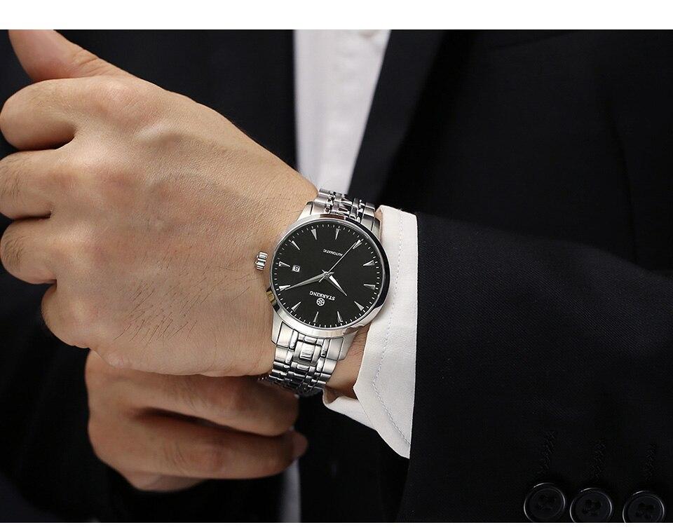 UTB8wZF.MiaMiuJk43PTq6ySmXXaz STARKING Mens Clock Automatic Mechanical Watch All Stainless Steel Simple Business Male Watch xfcs Luxury Brand Dress WristWatch