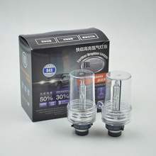Aozoom High Quality 2pcs D4S 35W 12V Car HID Xenon Bulb