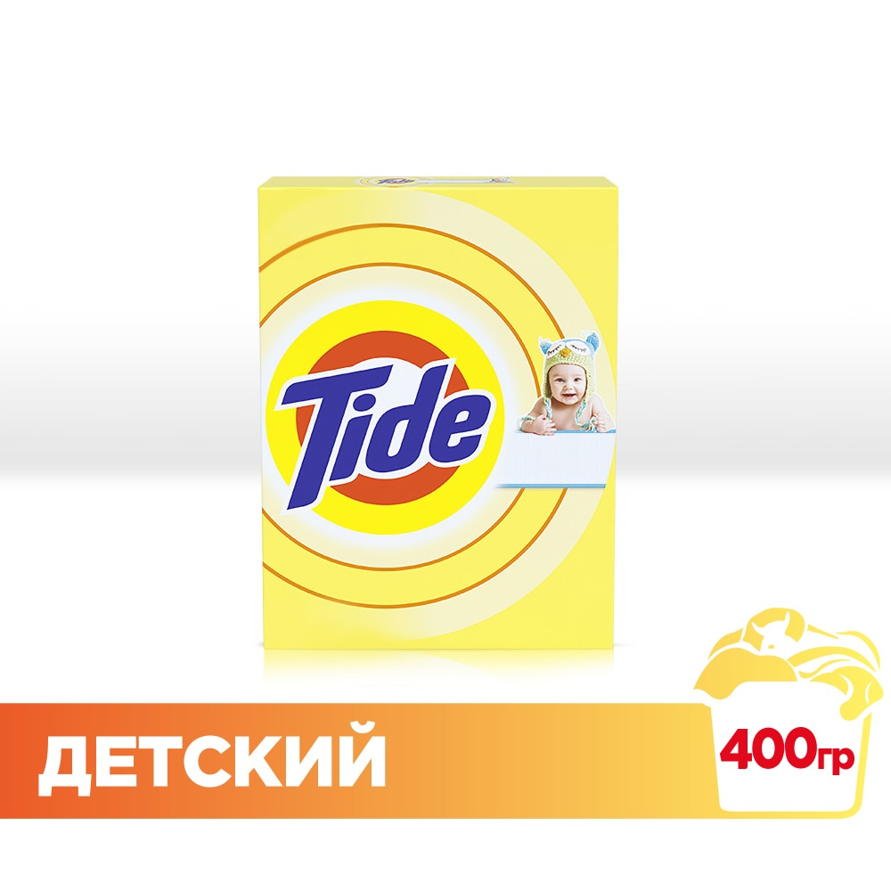 Laundry detergent Tide Machine Kids 2 washes 400 gr. indoor retractable laundry clothesline 2 5m length