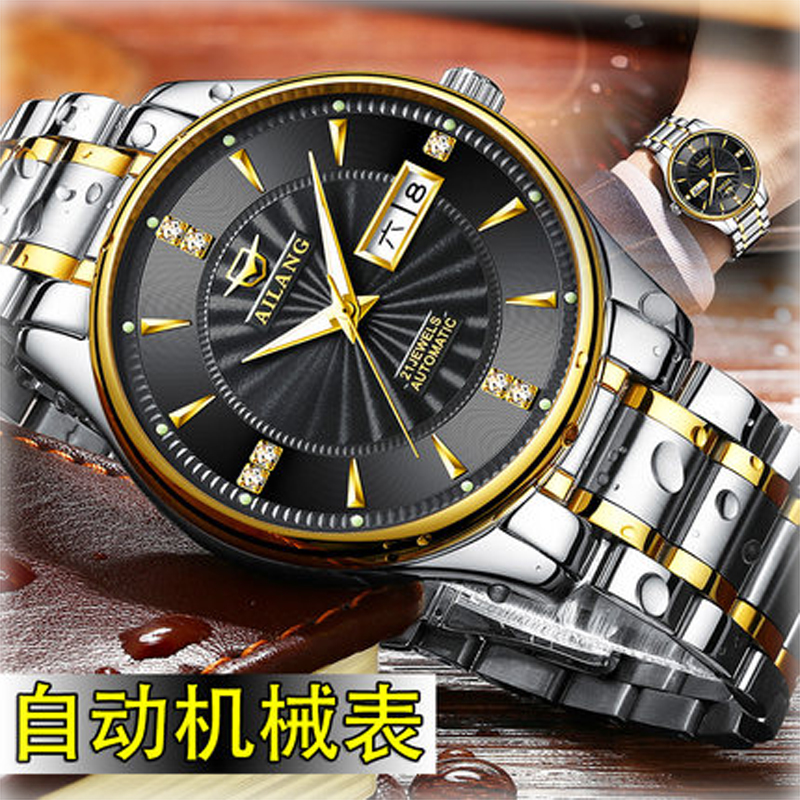 Switzerland AILANG Watch Men Automatic Mechanical Mens watches Luxury Brand Wristwatch Sapphire waterproof reloj hombre AL2007DZ switzerland automatic mechanical men watch reloj hombre wrist sapphire waterproof military mens watches top brand luxury b6036