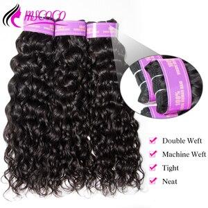 Image 2 - Mscoco cabelo onda de água pacotes com frontal brasileiro tecer cabelo humano 3 pacotes hd transparente rendas frontal com pacotes