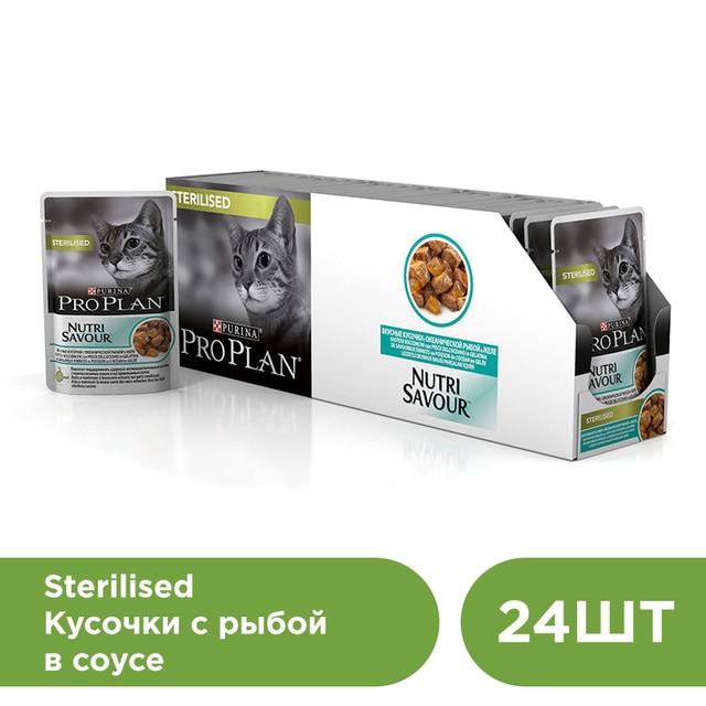Pro Plan Nutrisavour Sterilised пауч для стерилизованных кошек и котов (кусочки в соусе), со вкусом рыбы, 24 шт. по 85 г