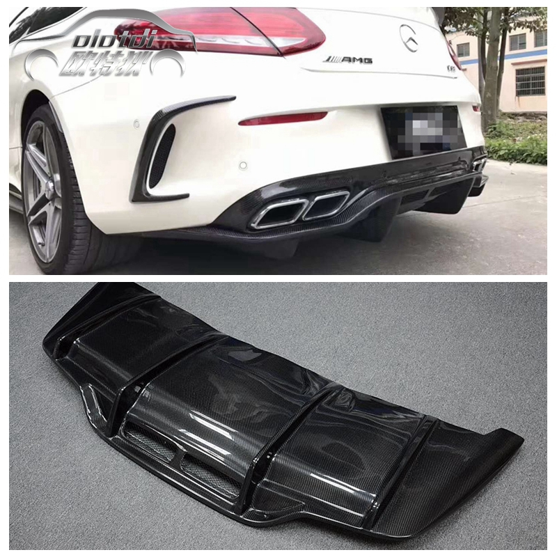 PSM Look Carbon Fiber Rear Bumper Diffuser Spoiler for Benz W205 C63 2 DOOR AMG 2015 UP ( ONLY FIT C63 C180 2door) image
