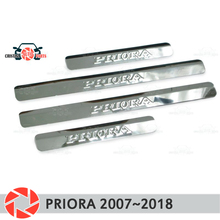 Пороги для Lada Priora 2007 ~ 2018 шаг пластины внутренняя отделка интимные аксессуары защиты потертости стайлинга автомобилей украшения clear