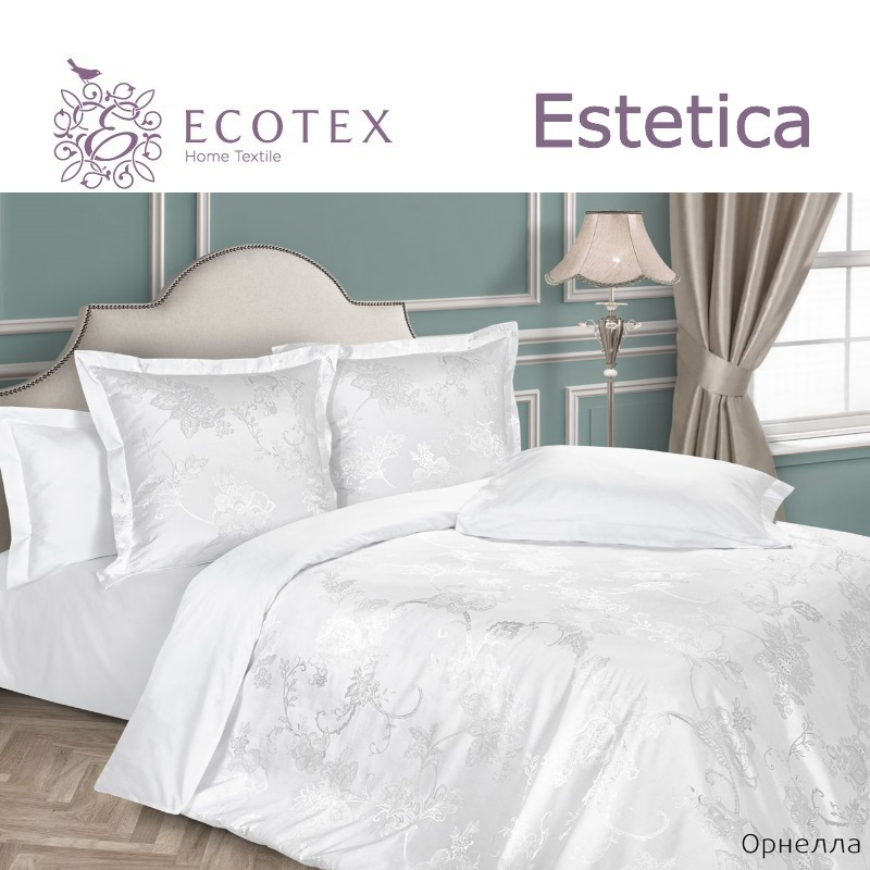 Bed linen set Ornella collection Estetica, fabric of satin-jacquard, production of Ecotex, Russian companies. bed linen set cassandra collection estetica fabric of satin jacquard production of ecotex russian companies