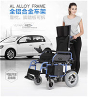 Lithium Battery Electric Wheelchair Car Folding Light Old Man Aluminum Alloy High Back Flat Wheelchair Scooter