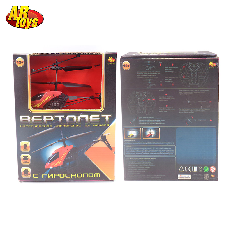 Remote control RC Helicopter for kids ABtoys with IR remote toy for boys C-00184