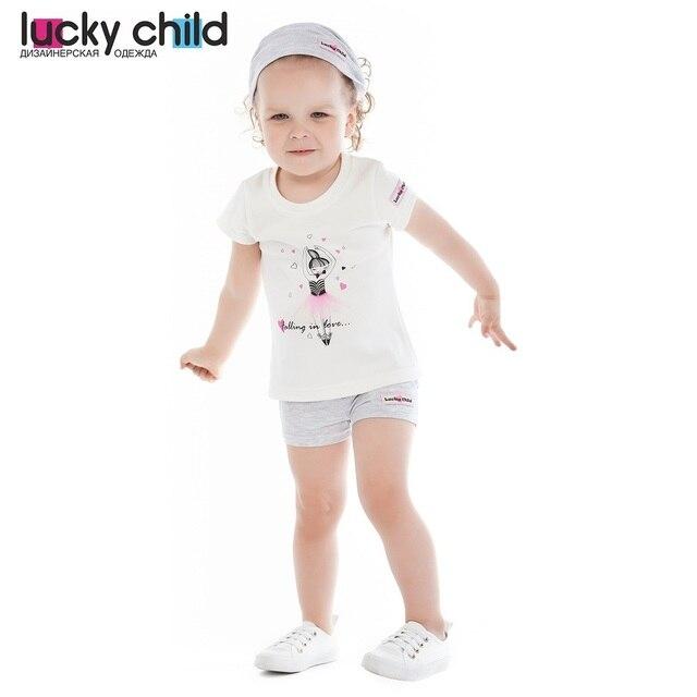 Шорты набор Lucky Child арт. 56-36K (Любимая девочка) [сделано в России, доставка от 2-х дней]