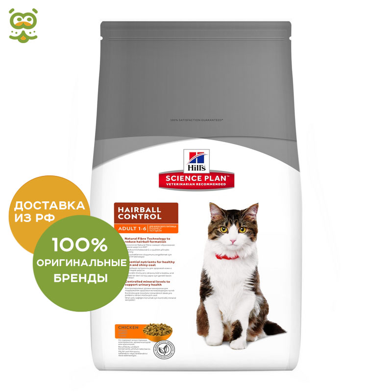 Hill's Science Plan Sensitive Stomach adult cat food for the health of the digestive tract, Chicken, 1.5 kg. julie gauthier chicken health for dummies