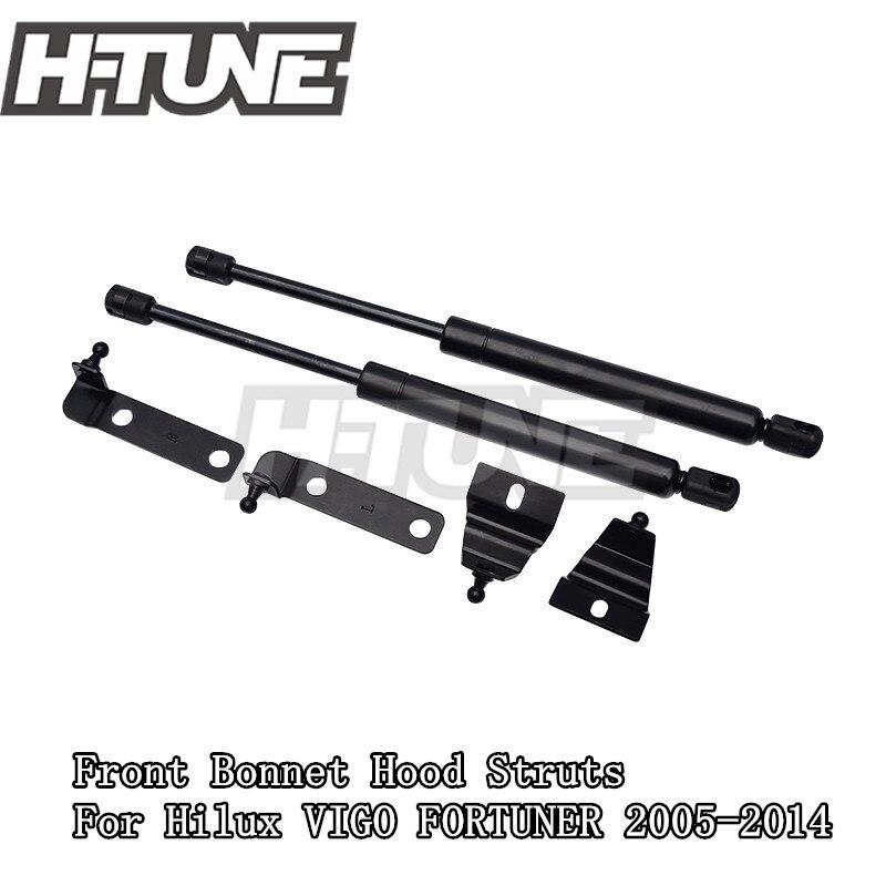 H TUNE 4x4 Accessories Front Hood Gas Shock Strut Damper for Hilux Vigo Pickup SR5 FORTUNER