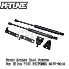 Front Bonnet Gas Strut Hood Lift Kit for HILUX VIGO