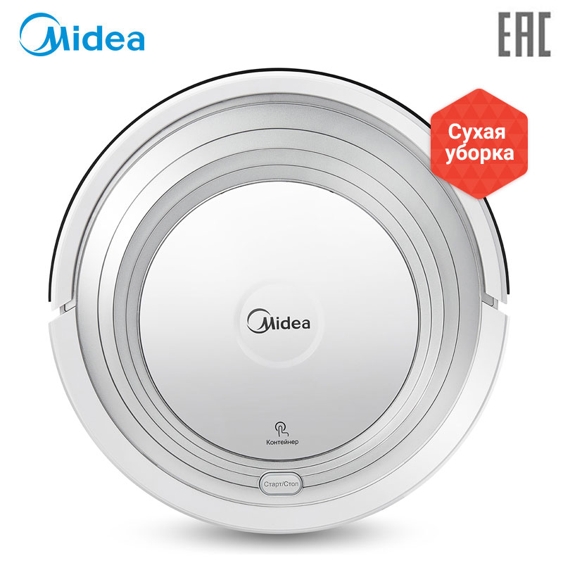 Robot Vacuum Cleaner Midea VCR01/VCR12 with Remote Control,Self-Recharge,Automatic Cleaning,Smart Vacuums sc1 gsmvc phone gsm sms remote control wireless smart socket switch eu uk plug remote smart wireless switcher