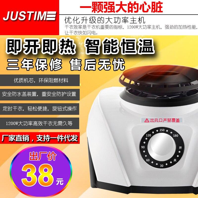 ITAS2210 Warm air household cloth dryer high efficiency mute clothes drying machine head vertical household bath dual-purpose shanghai kuaiqin kq 5 multifunctional shoes dryer w deodorization sterilization drying warmth