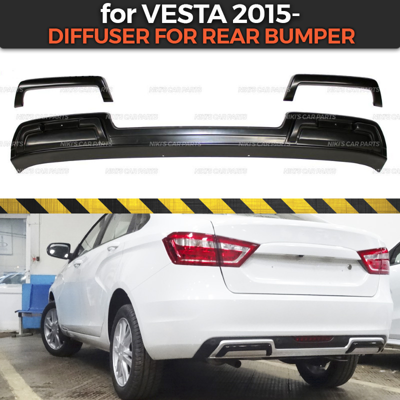 Diffuser for Lada Vesta 2015 pad of the rear bumper ABS plastic body kit aerodynamic decoration