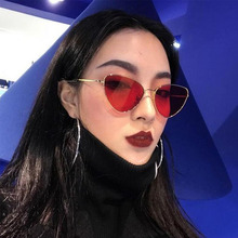 2017 Triangle Sunglasses Women Red Color Lens Metal Frame Cateye Sun Glasses Gradient Shades Oculos De Sol Brand HD