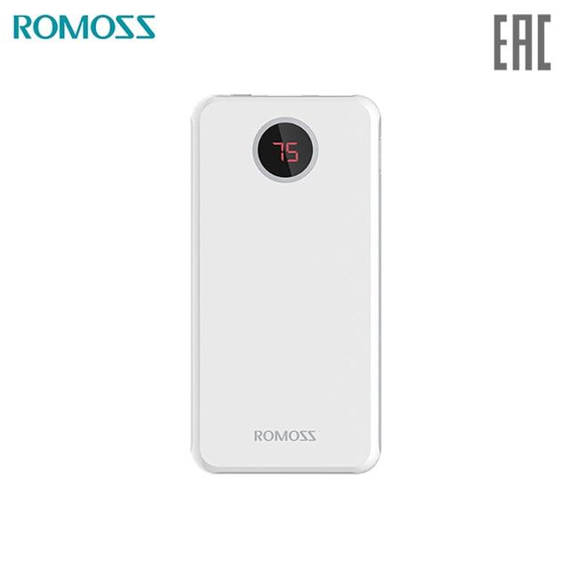Внешний аккумулятор Romoss HO10 с дисплеем 10000мАч  [Официальная гарантия 1 год, Доставка от 2 дней]