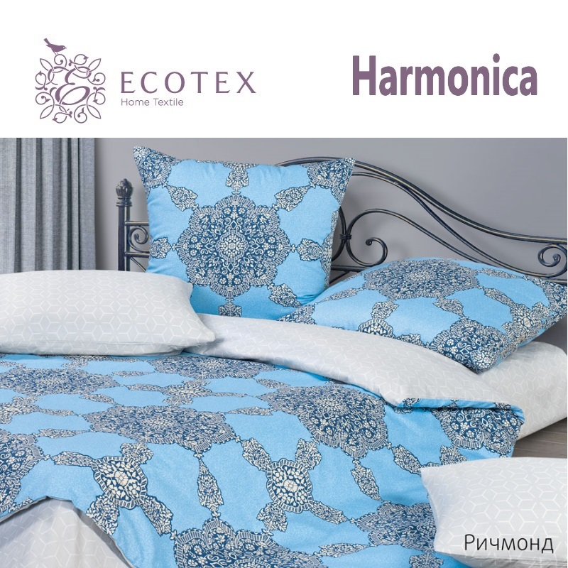 Bed linen Richmond,100% Cotton. Beautiful, Bedding Set from Russia, excellent quality. Produced by the company Ecotex bed linen markiza 100% cotton beautiful bedding set from russia excellent quality produced by the company ecotex