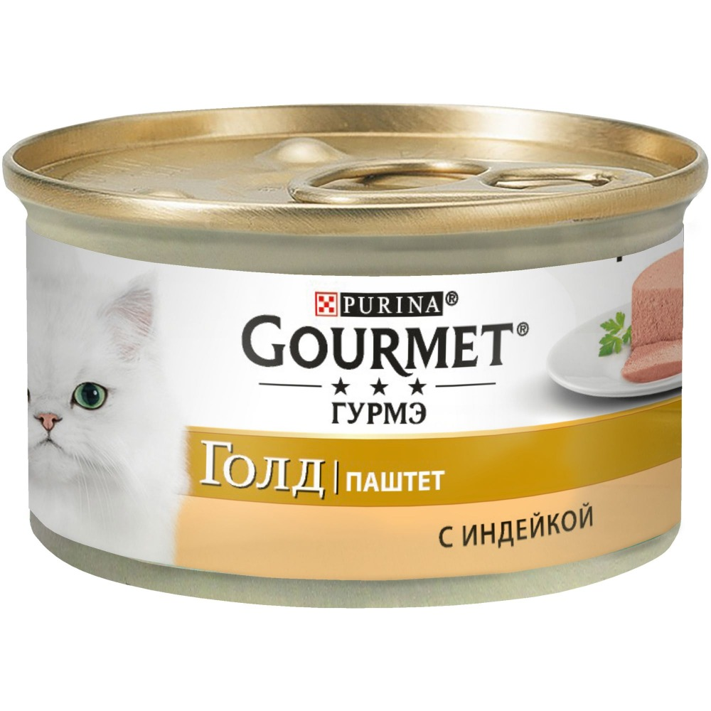 Wet food Gourmet Gold Pate for cats with turkey, Bank, 24x85 g. thanksgiving turkey food printed waterproof bath curtain