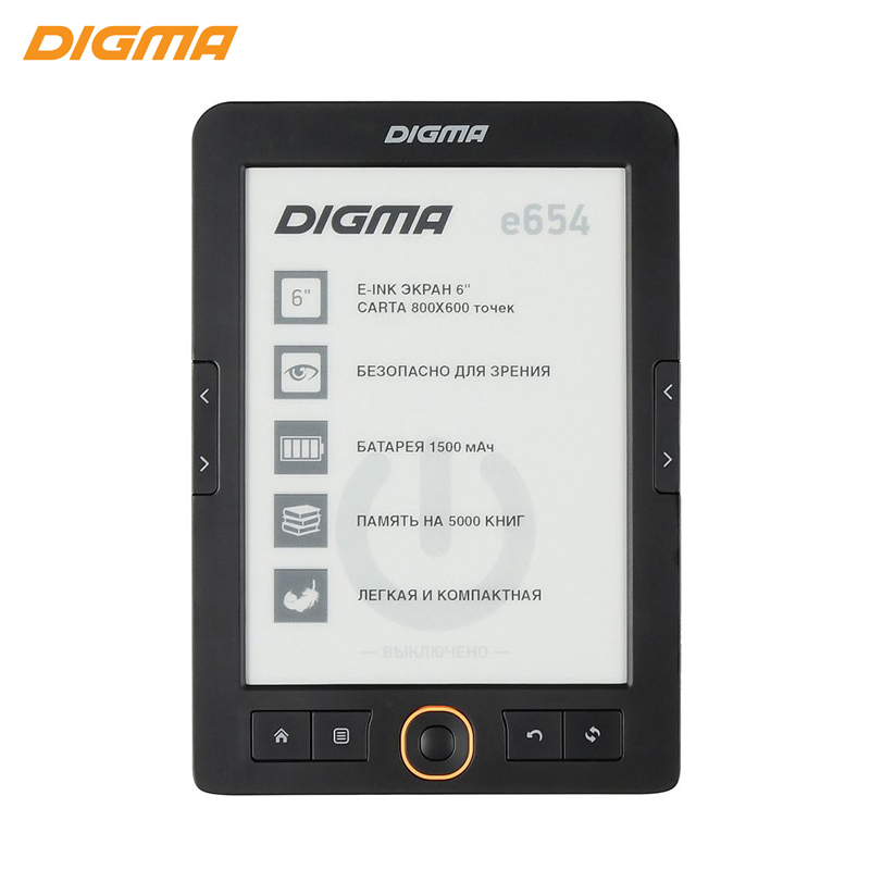 E-book Digma E654 6 E-Ink Carta 800x600 600MHz / 4Gb / microSDHC graphite s962gh to 252 page 6