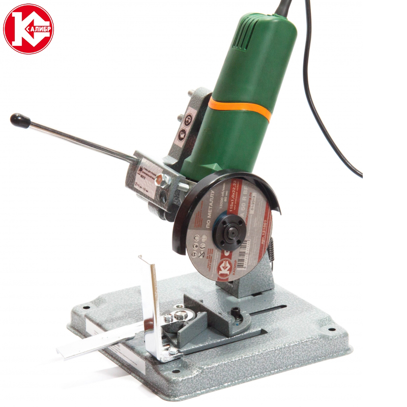 Electric Angle Grinder 3 ~ Kalibr angle grinder stand for disc and mm