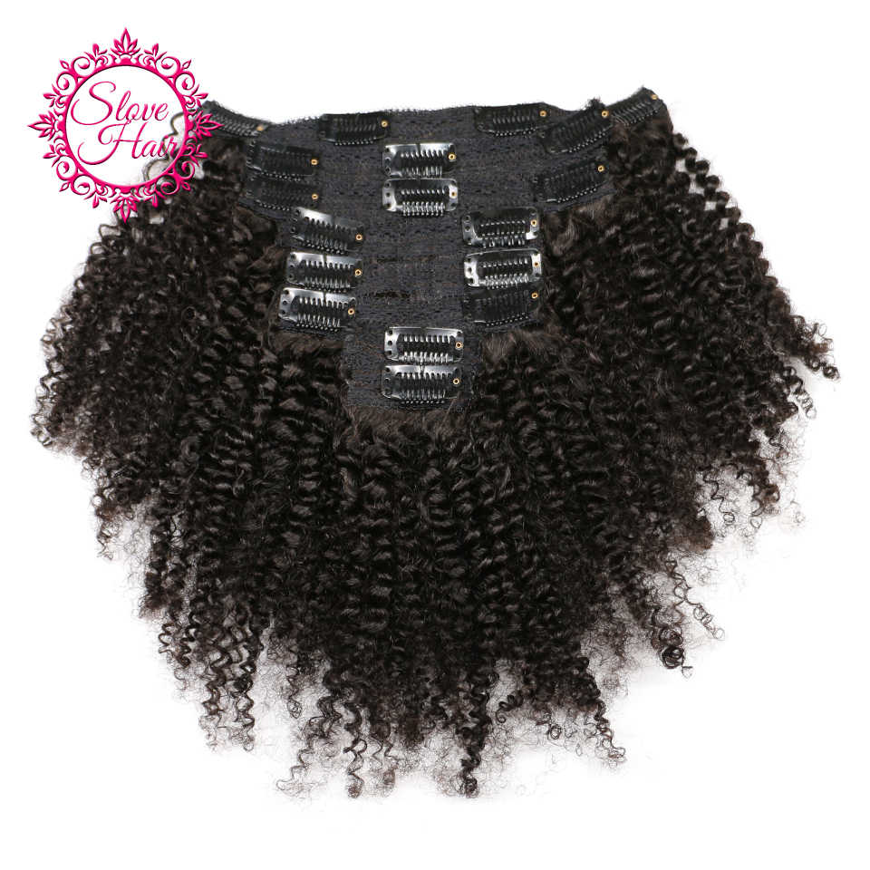 Afro Kinky Curly Clip In Human Hair Extensions Remy Mongolian Human Hair Weave Bundles Natural Color 8Pcs/Set 120G Slove