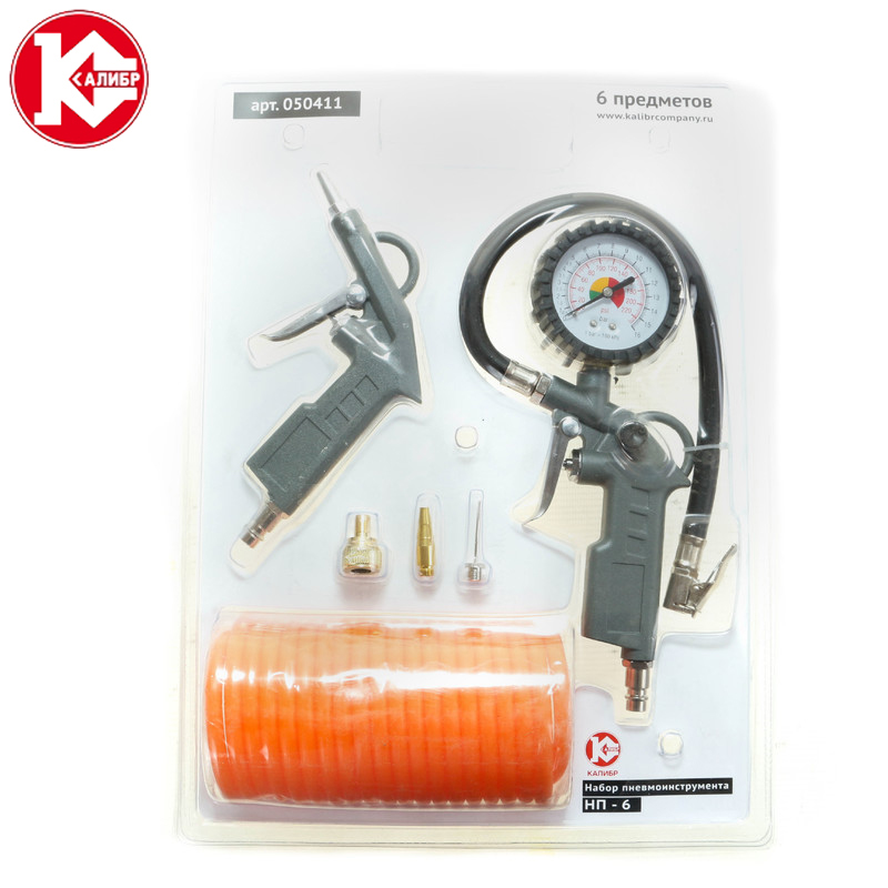 Kalibr NP-6 Air Compressor Tool Kit Tire Chuck Hose Connector  Pneumatic Nozzle Accessories Hand Tools Set kalibr omp 815 air hammer air riveter hammer guns pneumatic tools