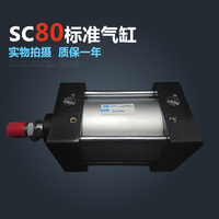 SC80*350 Free shipping Standard air cylinders valve 80mm bore 350mm stroke SC80 350 single rod double acting pneumatic cylinder