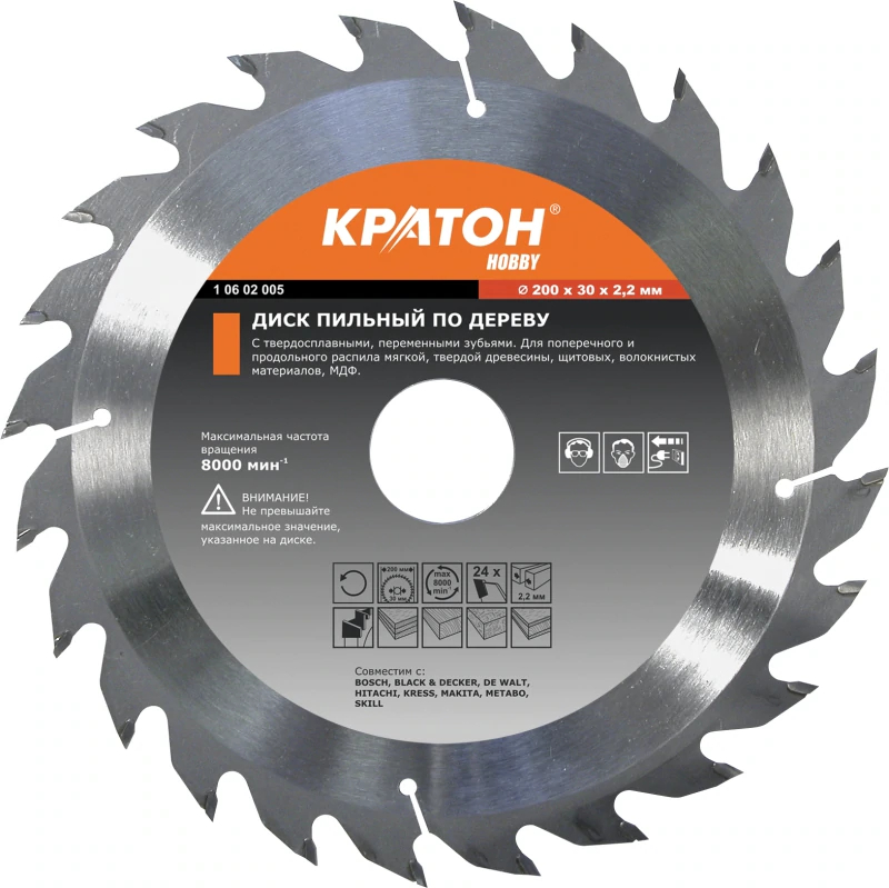 Saw blade for wood Kraton 200 x 32 x 2.2 mm 60T цена и фото