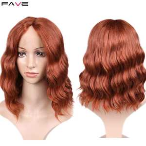 Image 3 - FAVE Lace Front 9*1.4 Natural Wave Synthetic Hair Wigs Orange Red Adjustable Size For Black White American Women 's Cosplay Wig