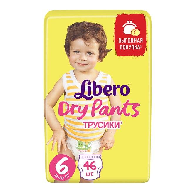 Трусики-подгузники Libero Dry Pants Size 6 (13-20кг), 46 шт.