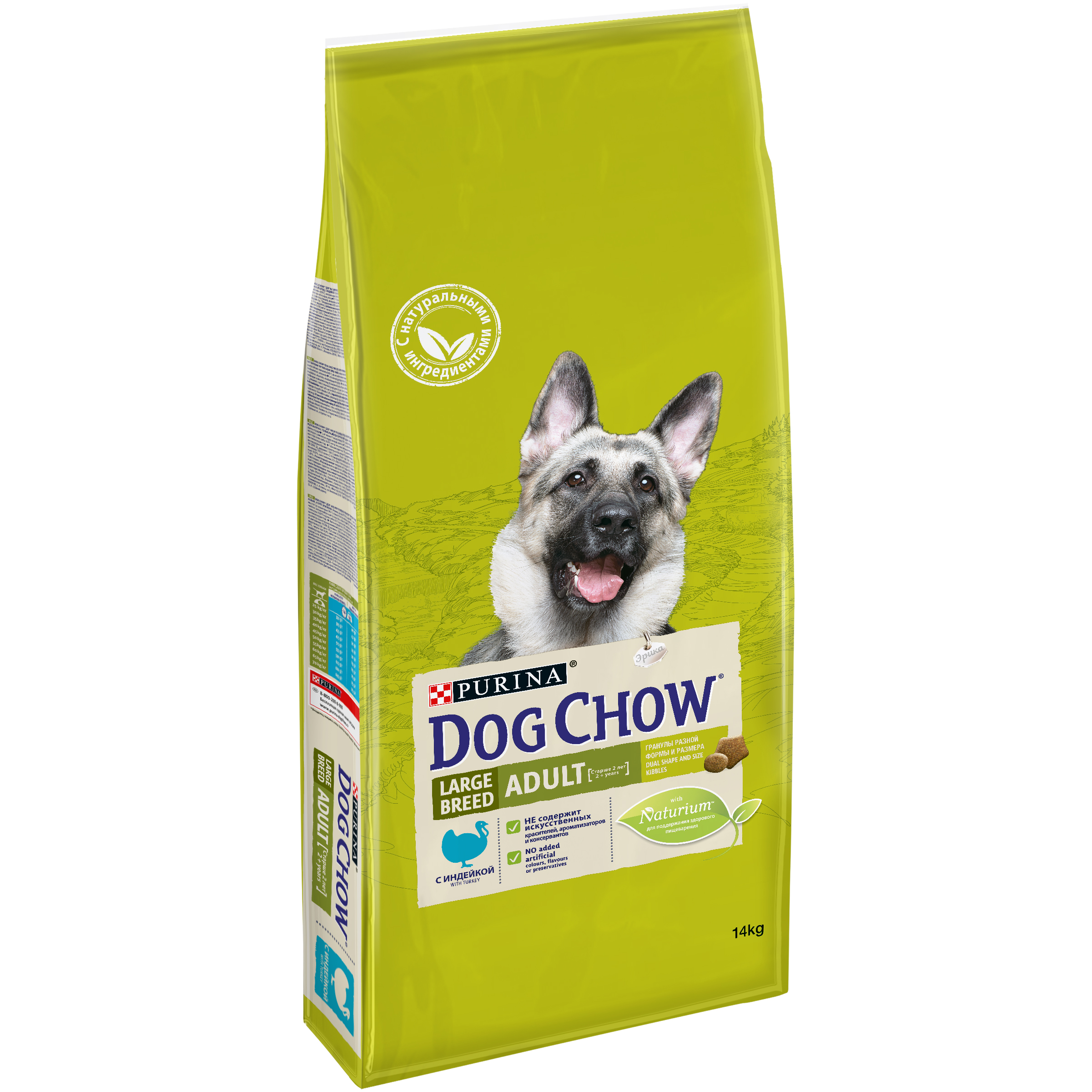 Фото - Dog food Dog Chow Purina dry pet ​​food for dogs of large breeds over 2 years old with turkey, 14 kg slow food pet feeder anti choke dog bowl