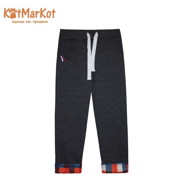 Брюки для мальчиковKotmarkot20150