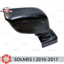 Для hyundai Solaris I 2010-2017 автомобильный подлокотник центральная консоль кожаный ящик для хранения Пепельница аксессуары автомобильный Стайлинг