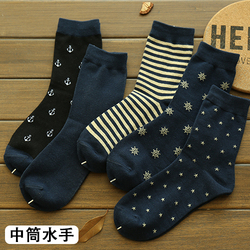 2016 New Hot Sale Cotton Stripe Harajuku Hip Hop Casual Sox Long Skateboard Socks Men's Street Boat Sock for Male 3WZ017
