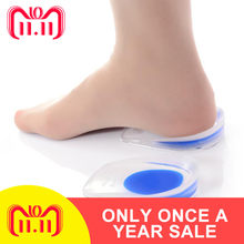 (Ship from US) 2pcs Pair Unisex S L Transparent Silica Gel Heel Insoles  Soles to Relieve Foot Pain Foot Heel Protectors Spur Support Shoe Pads ae1d7a2fc33b