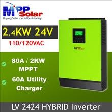HV) 2400 Вт 24VDC 110VAC Гибридный солнечный инвертор 80a MPPT Солнечное зарядное устройство+ 60a зарядное устройство