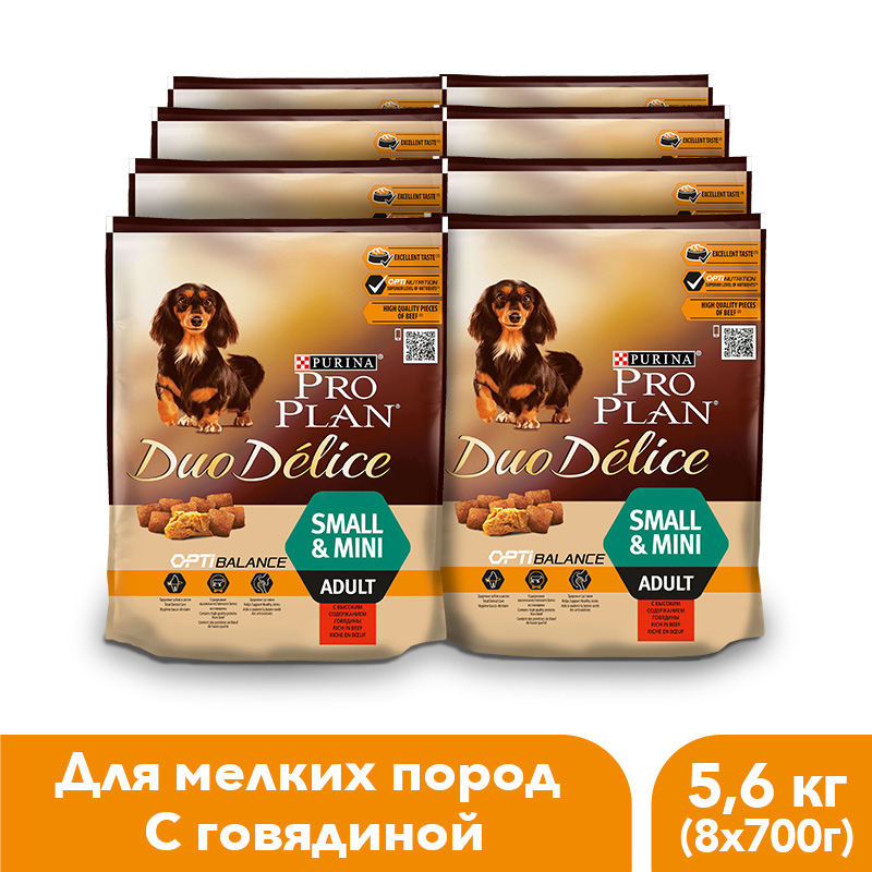 Dry food Pro Plan DUO DELICE for adult dogs of small and mini breeds with beef and rice, 5.6 kg. paladin small flames pro bike cycling jerseys roupa ciclismo breathable racing bicycle cycling clothing quick dry sportswear