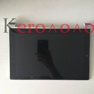 Touch Screen Digitizer for Lenovo Yoga Tablet 2 1050 1050F 1050LC 1050L with frame