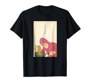 Image 1 - Người Đàn Ông Lạ Ramen Hơi Sóng Thẩm Mỹ Nghệ Thuật Meme Hồng Anh Chàng 2019 Mới Hợp Thời Trang Bán Nam Cao Cấp Logo Áo Sơ Mi