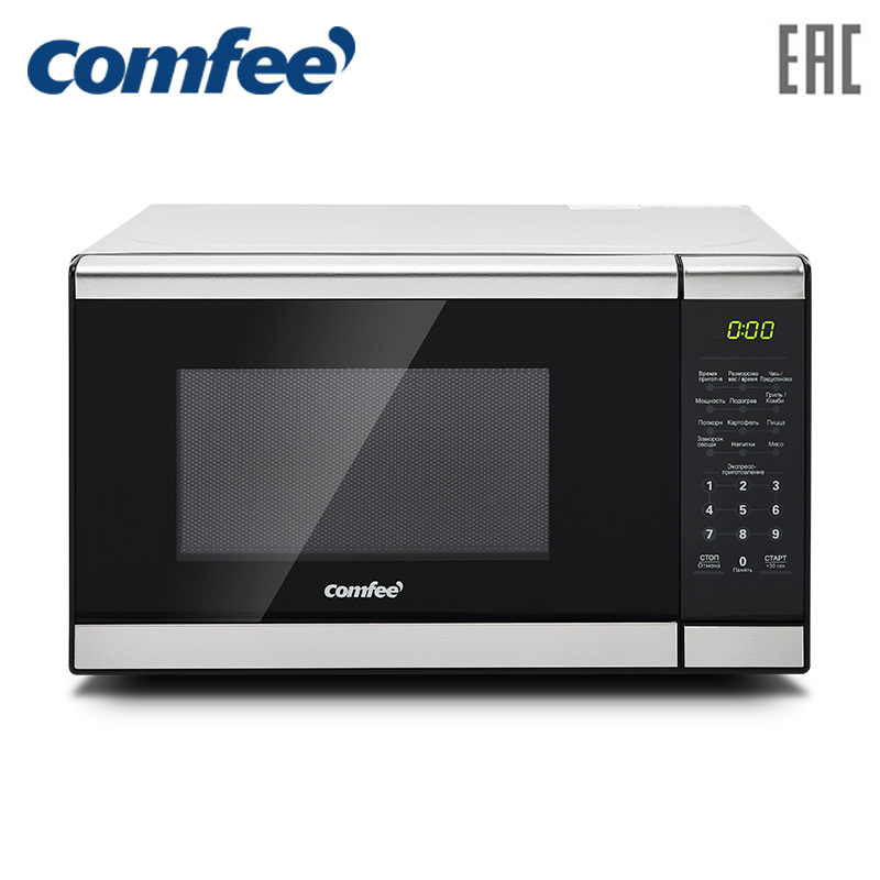 Microwave ovens Comfee CMG207E03S Sensor control Grilling Cook Stainless Steel 34 black stainless steel built in kitchen 5 burner gas hob cooktops cook top