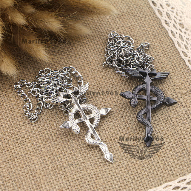 FullMetal Alchemist Edward Steel Necklace