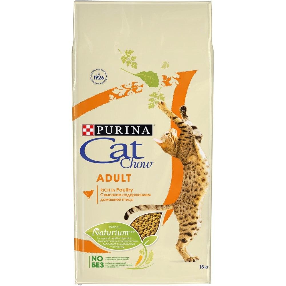 где купить Cat Food Cat Chow Adult Rich in Poultry, 15 kg дешево