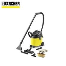 Моющий пылесос Karcher SE 5,100 * EU